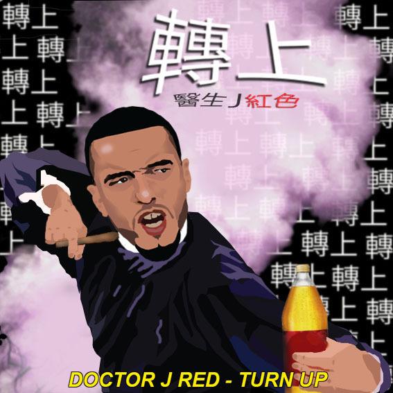 Doctor J 'Turn Up'