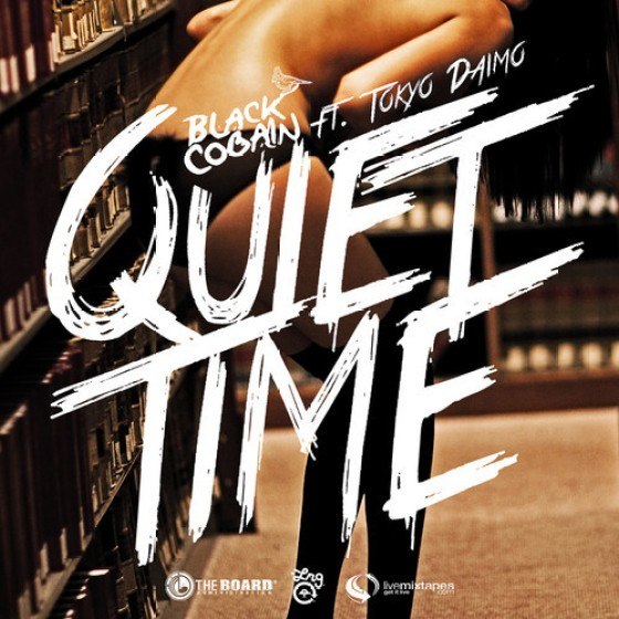 BOA 'Quiet Time'